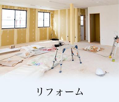 banner_3ren_6